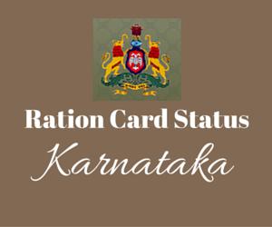 Karnataka_Ration_Card_status_online