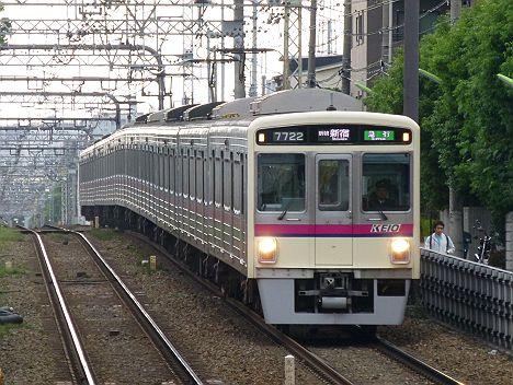 京王電鉄 急行 新線新宿行き6 7000系新LED(競馬急行)