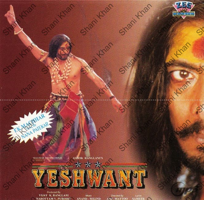 Yashwant Front.jpg