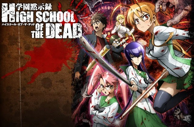 Download Highschool Of The Dead 1 12 Ova Sub Indo