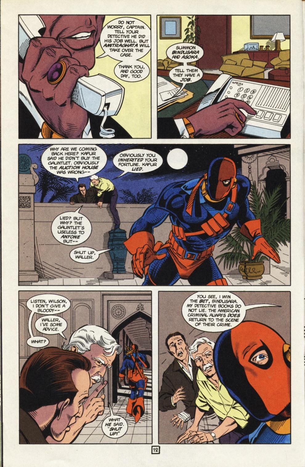 Deathstroke (1991) Issue #31 #36 - English 13