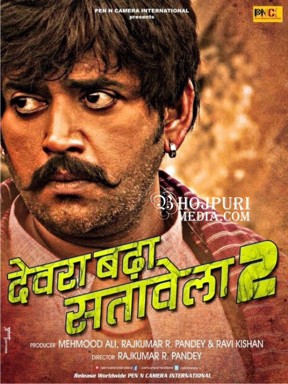 Bhojpuri movie Devra Bada Satawela 2 poster 2015 wiki,  Ravi Kishan, Pradeep Pandey, Mohini Ghosh first look pics, wallpaper