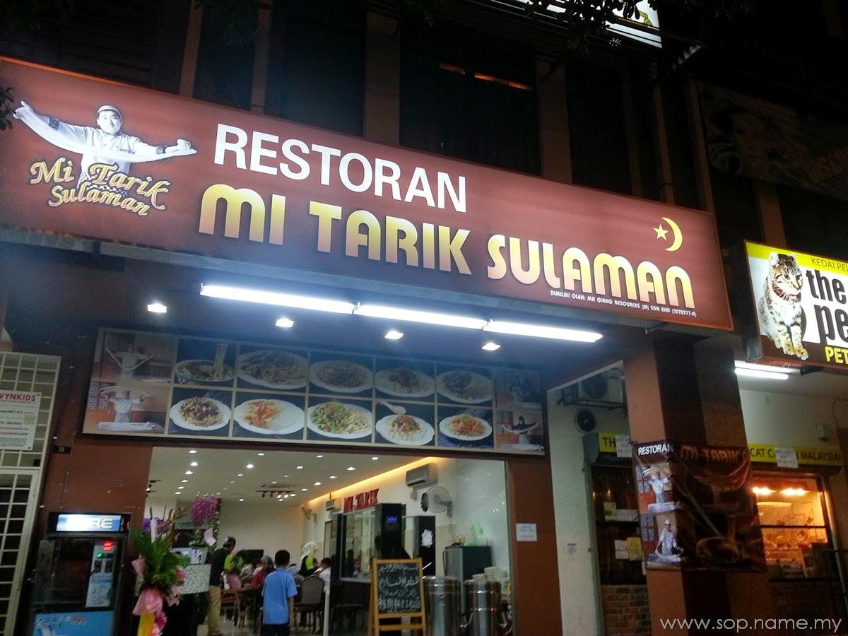 Restoran Mi Tarik Sulaman Danau Kota