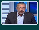 - برنامج تلت التلاتة مع عمرو خفاجى حلقة يوم الجمعة 12-2-2016