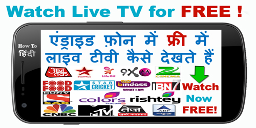 Watch Live Indian Tv Channel On Android