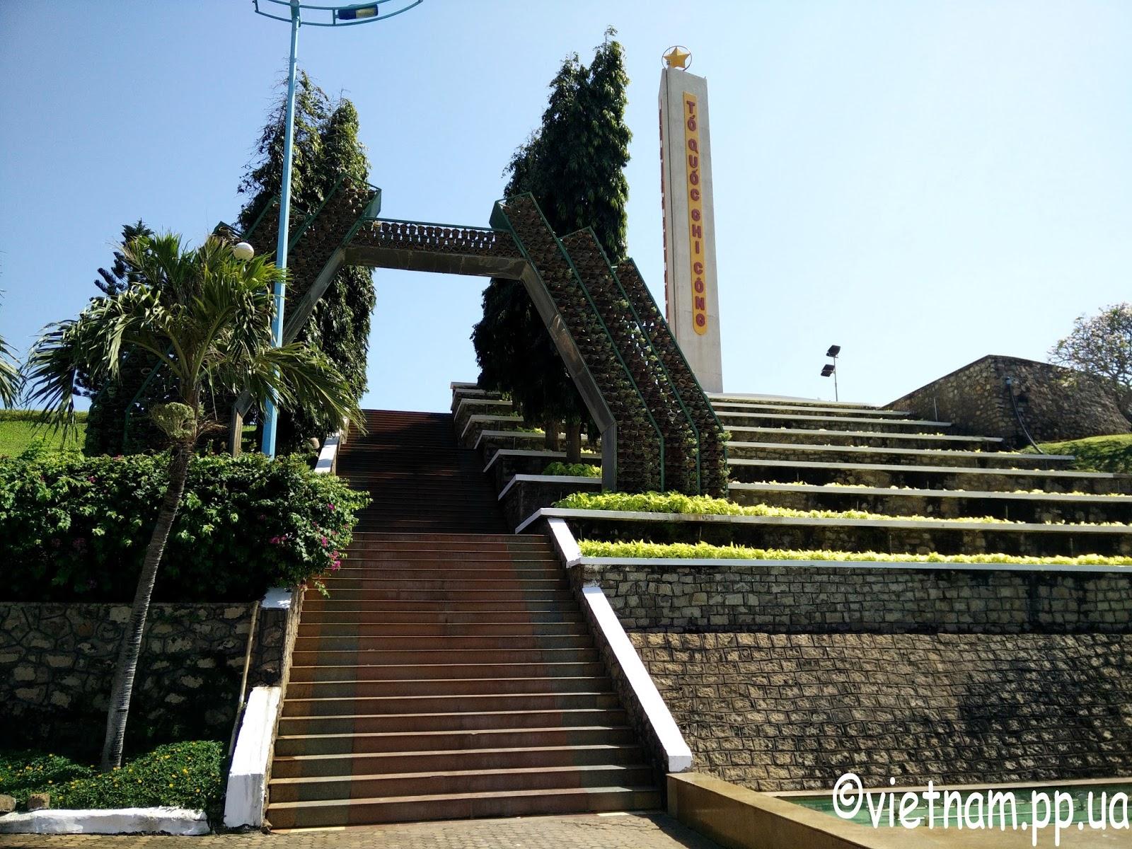 Парк в Вунгтау