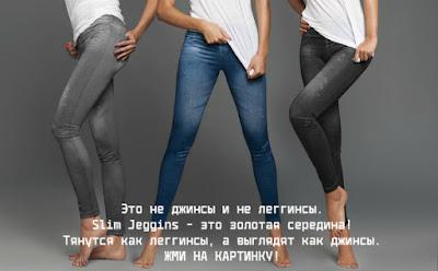 http://sliimjeggings.apishops.ru/