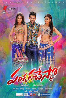 Pandaga Chesko 2015 Dual Audio Hindi 480p UnCut HDRip [450MB]