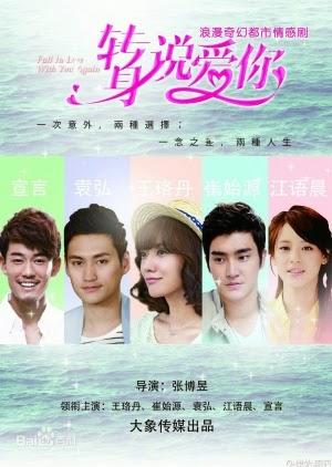 Phim Ngoảnh Lại Nói Yêu Em-Tập 33 Tập 34 Fall In Love With You Again