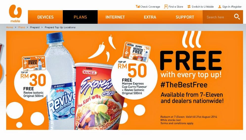 Free, Meal, Prepaid, Umobile, arzmoha.com