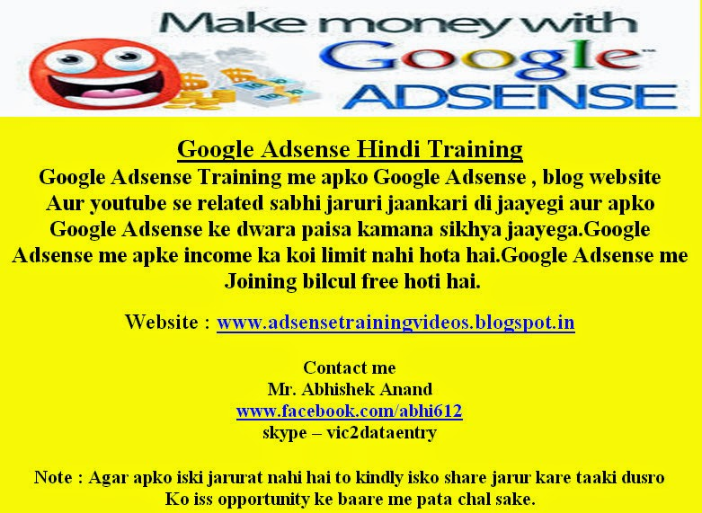 Make Unlimited Income With Google Adsense.Step by step full video training in Hindi language