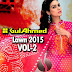 Gul Ahmed Lawn 2015 Vol-2 Magazine | Most Demanding Summer Collection