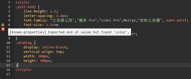 css-hint-線上檢查 HTML Javascript CSS 語法工具 自動偵測錯誤
