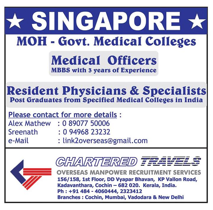 Medical Jobs For Govt Medical Colleges Singapore Gulf