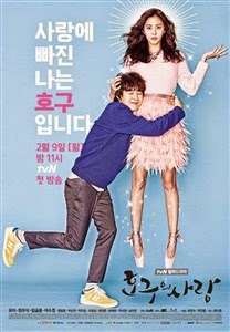 Drama Korea Februari 2015