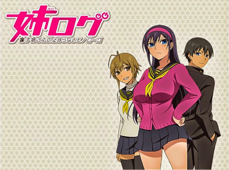 [ Info-Anime ] Delusional Ane Log Dapatkan OVA Ketiga