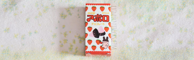 The June 2015 Japan Candy Box comes with a random Meiji Kotsubu chocolate, and the one I got was strawberry flavored.