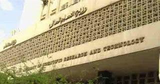 اجتماع المجلس الاعلى للجامعات لبحث امكانية فتح الترقيات بعد الستين
