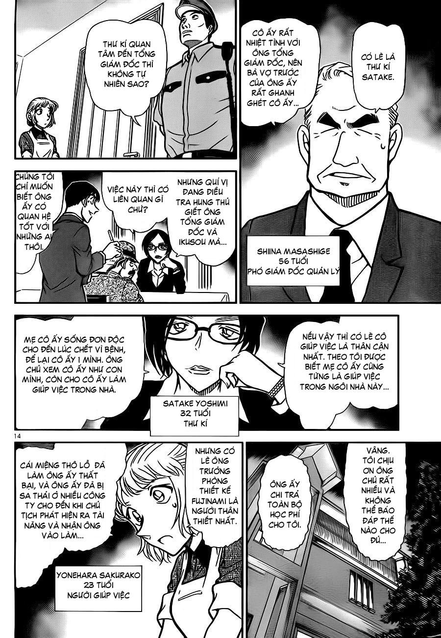 Detective Conan - Thám Tử Lừng Danh Conan chap 784 page 15 - IZTruyenTranh.com