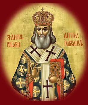 Azi 27 septembrie praznuirea Sfantului Martir si Ierarh Antim Ivireanul !