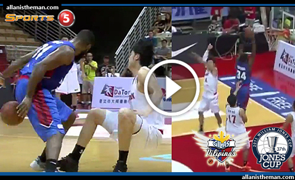Gilas Pilipinas' Moala Tautuaa Against Japan (Highlights VIDEO) Jones Cup 2015