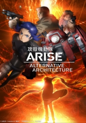 Ghost in the Shell: Arise - Alternative Architecture (Dub)