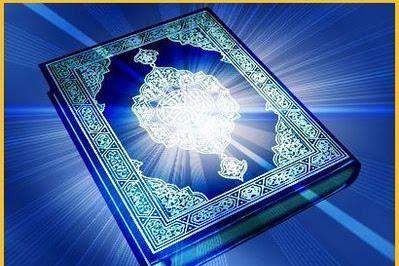 Makalah : Turunnya Al-Qur'an Dengan Tujuh Huruf (Sab'at Ahruf)