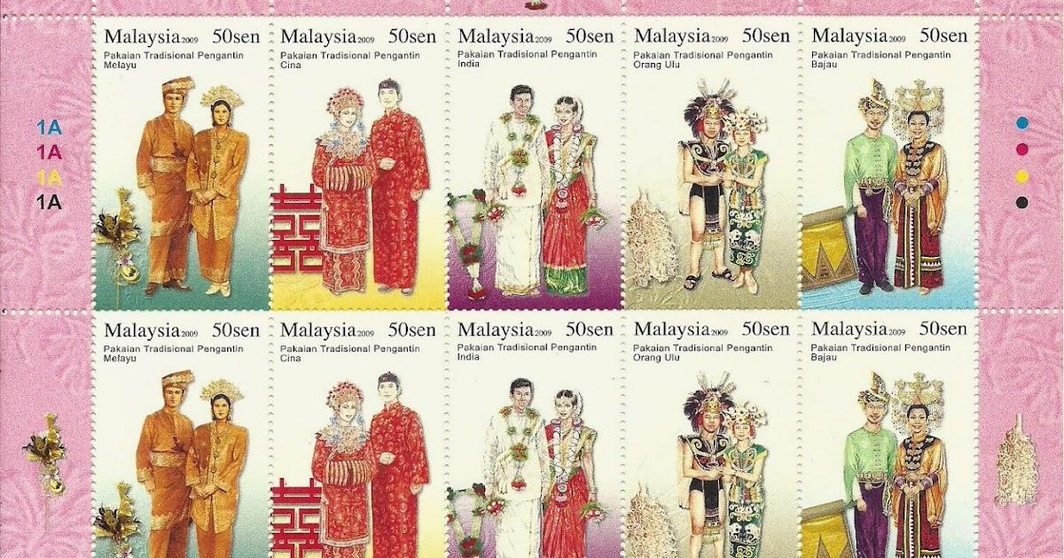 Dunia Setem Setem Pakaian Tradisional Pengantin 2009