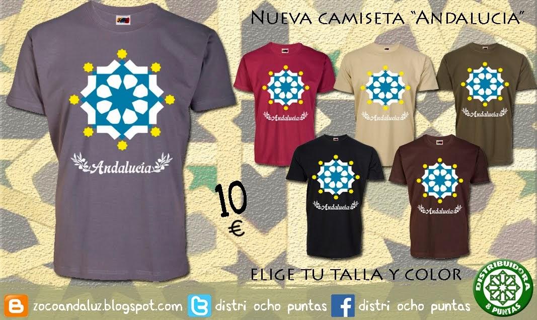 """Modelo camiseta """"Andalucía"""""""