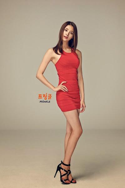 EXID Junghwa Prinkle