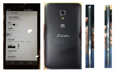 Spesifikasi Huawei Ascend Mate 2 Bocor