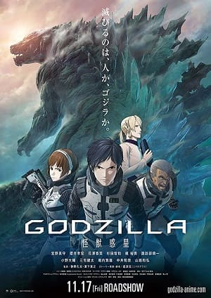 Torrent Anime Desenho Godzilla - Netflix 2018 Dublado 1080p 720p BDRip Bluray HD completo