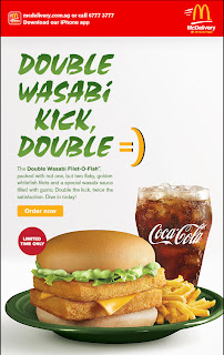 Japanese McDonalds Wasabi Burger