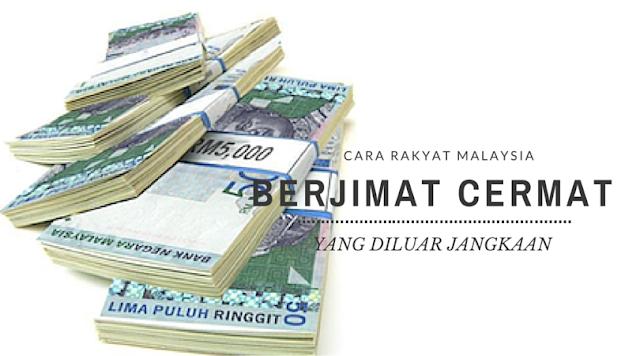 CARA JIMAT DUIT MALAYSIA