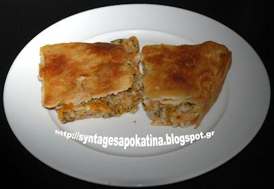 Η κολοκυθόπιτα της Κατίνας έτοιμη http://syntagesapokatina.blogspot.gr