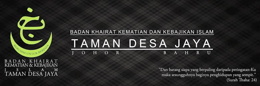 Badan Khairat Kematian Dan Kebajikan Islam Taman Desa Jaya Johor