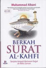 rumah buku iqro toko buku online buku islam berkah surat al kahfi