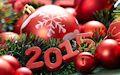 Sagrada Familia con mensaje de Navidad y Año Nuevo 2015 - Postales navideñas para compartir en diciembre