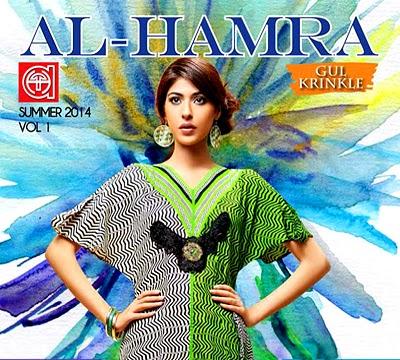 Al-Hamra Gul Krinkle Chiffon Summer Dresses 2014 VOL-1