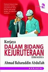 Kerjaya Dalam Bidang Kejuruteraan: Edisi ke-2