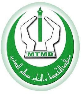 Fan Club MTMB