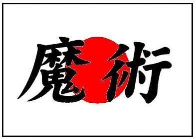 Kamus Bahasa Jepang Online Gratis Download Lengkap