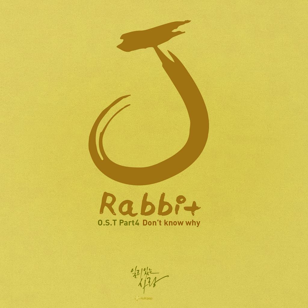 J Rabbit – Valid Love OST Part 4