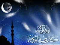 Night Sky Islamic Wallpaper