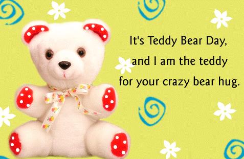 प्यार में टेडी डे का महत्व