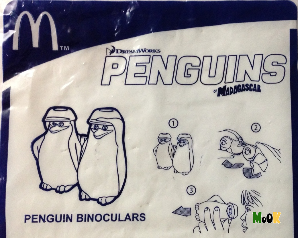 Toys from Mc Donald Happy Meal