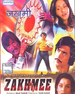 Zakhmee 1975 Hindi Movie Watch Online Informations Zakhmee