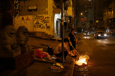 Ofrenda Festival de los fantasmas hambrientos China