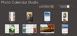 Download Mojosoft Photo Calendar Studio v2014 1.16 Multilingual Free Portable Software