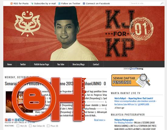 Calon pemilihan UMNO guna blog